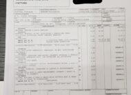 MERCEDES GLC 250d ( 4 ANNI DI GARANZIA) PREMIUM